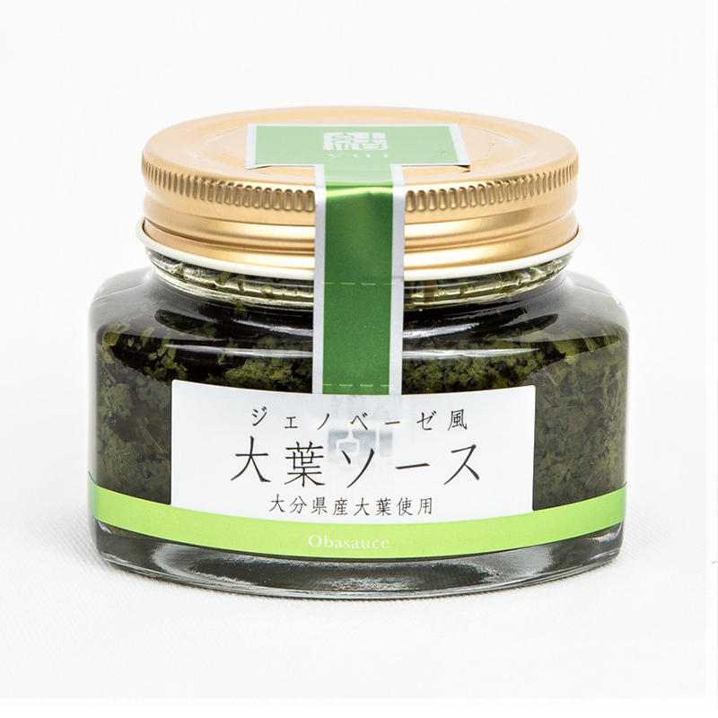 Hot sale healthy delicious spices seasonings condiments from japan