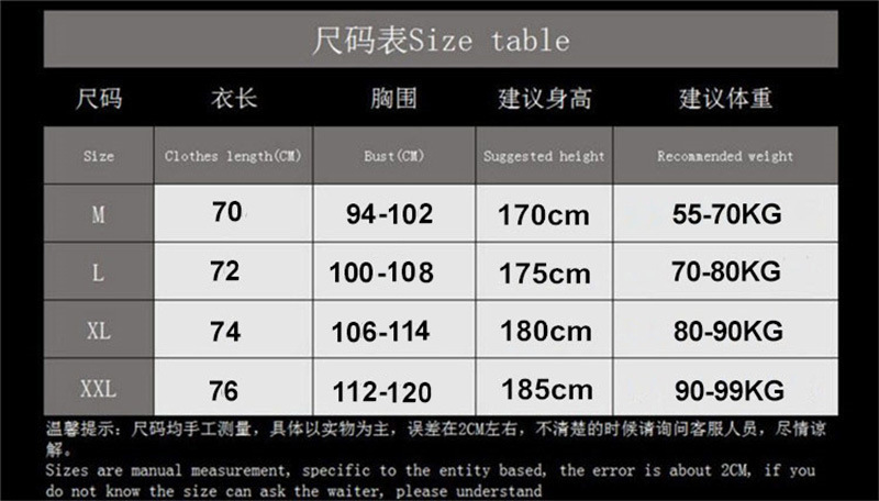 High Quality Compression Shirt 15