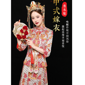 New Chinese dress bride suit show kimono wedding dress toast clothing female traditional chinese wedding dress LA000283