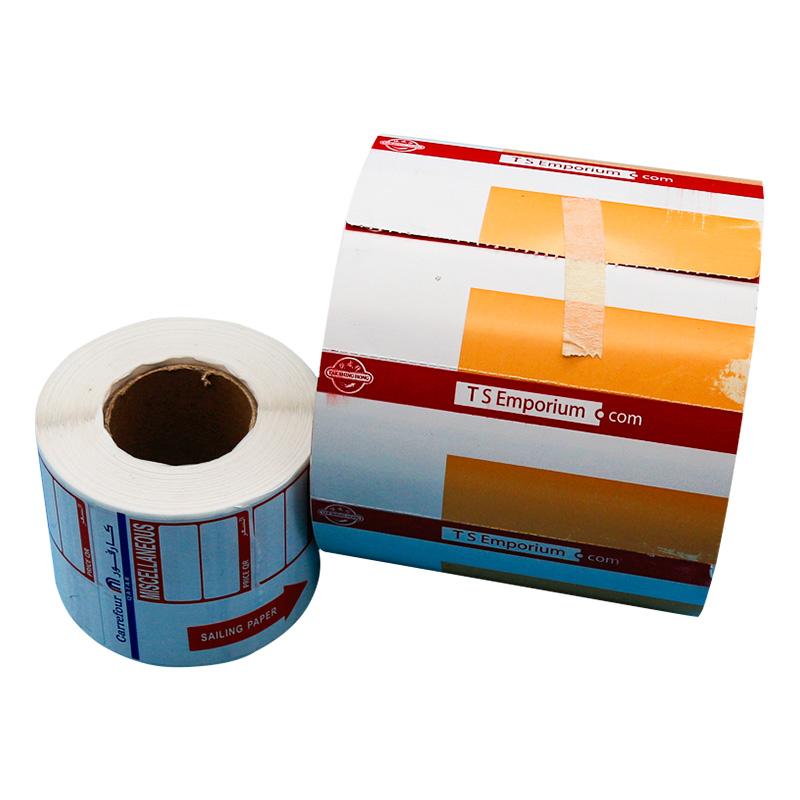 Etiqueta de dirección impresa Personalizada Adhesivas Pegatinas hojas de oro blanco plateado A4