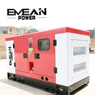 30kw/37.5kva water cooled silent type diesel generator home use genset