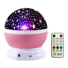 Горячая галактика проектор Blueteeth USB Голосовое управление музыкальный плеер светодиодный ночник USB зарядка проекционная лампа подарок Пряма...(Китай)