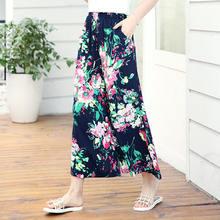 Широкие пляжные брюки больших размеров 4XL, свободные брюки с высокой талией 2020, летние винтажные штаны с принтом, женские брюки, женская одеж...(Китай)