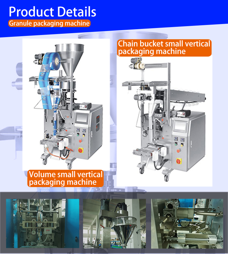 Multi-function vertical weight snack other pouch packing machine