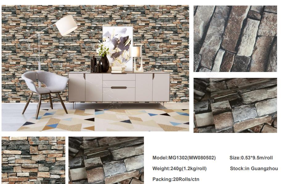 Interior design vinyl 3d wallpaper for home decoration