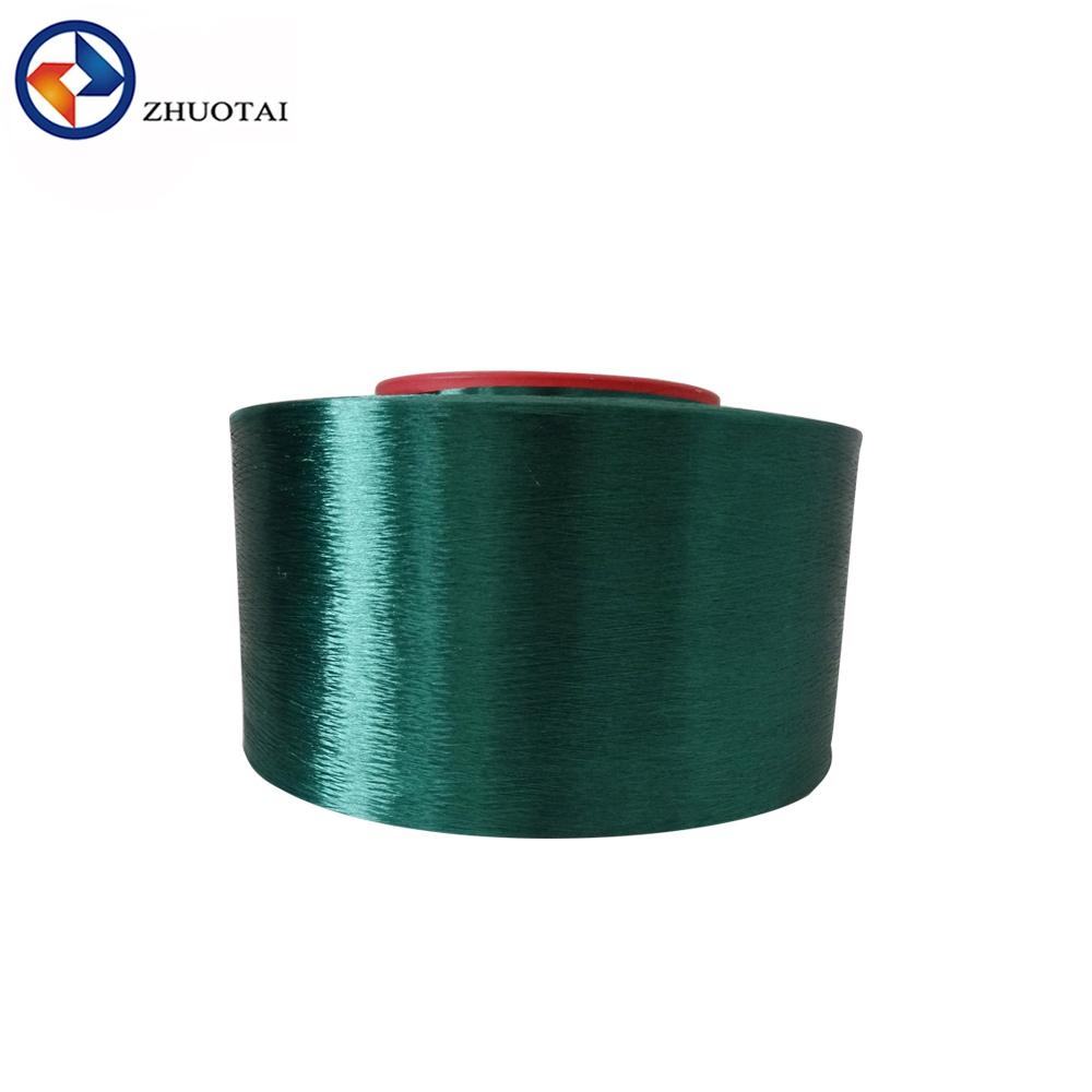 75d/36f SD FDY 100% Polyester FDY YARN fancy knitting yarn