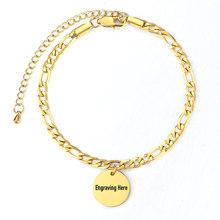 Персонализированная цепочка из нержавеющей стали золотого цвета, очаровательный ножной браслет для женщин, Подарочная цепочка с гравировк...(Hong Kong,Китай)