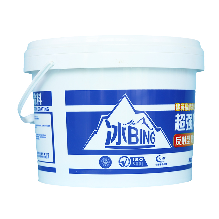 The best selling in China waterproof <strong>coating</strong> Drop house temperature 15 degrees thermal insulation <strong>coating</strong>