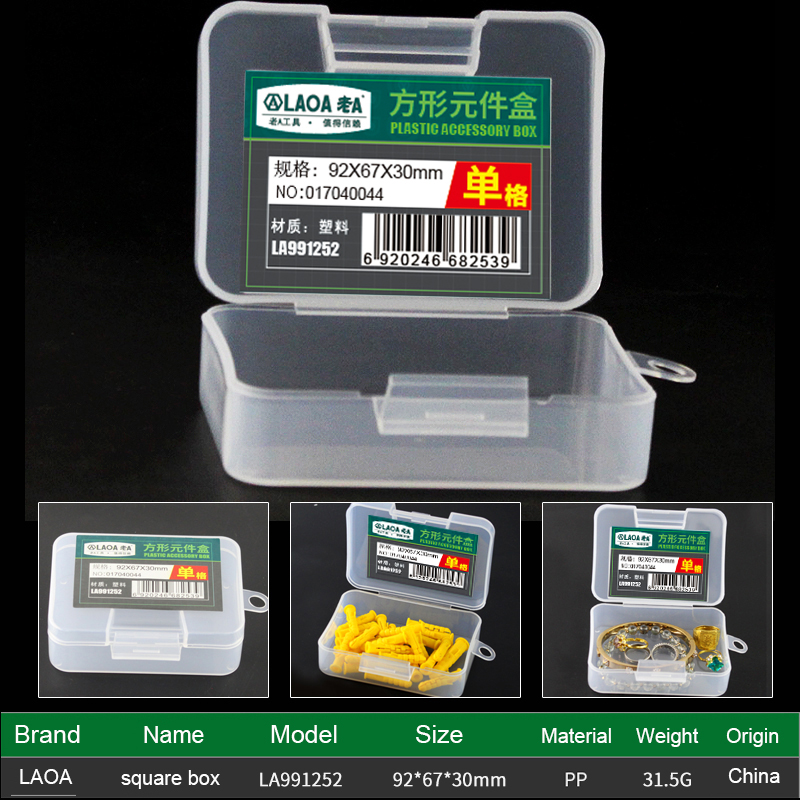 LAOA Винтовая Коробка для хранения прозрачные пластиковые коробки маленькая коробка для хранения деталей Бытовая Коллекционная коробка(Китай)
