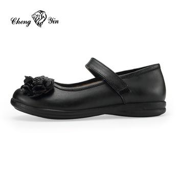 Fashion Latest Black School Shoes Girls