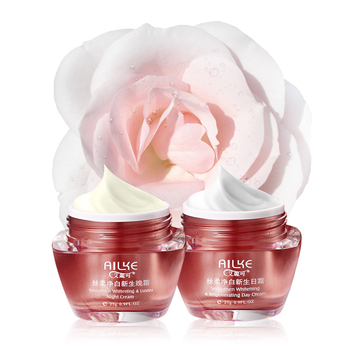 AILKE Private Label Organic Anti Aging Whitening Moisturizing Face Cream Sets OEM In Saudi Arabia