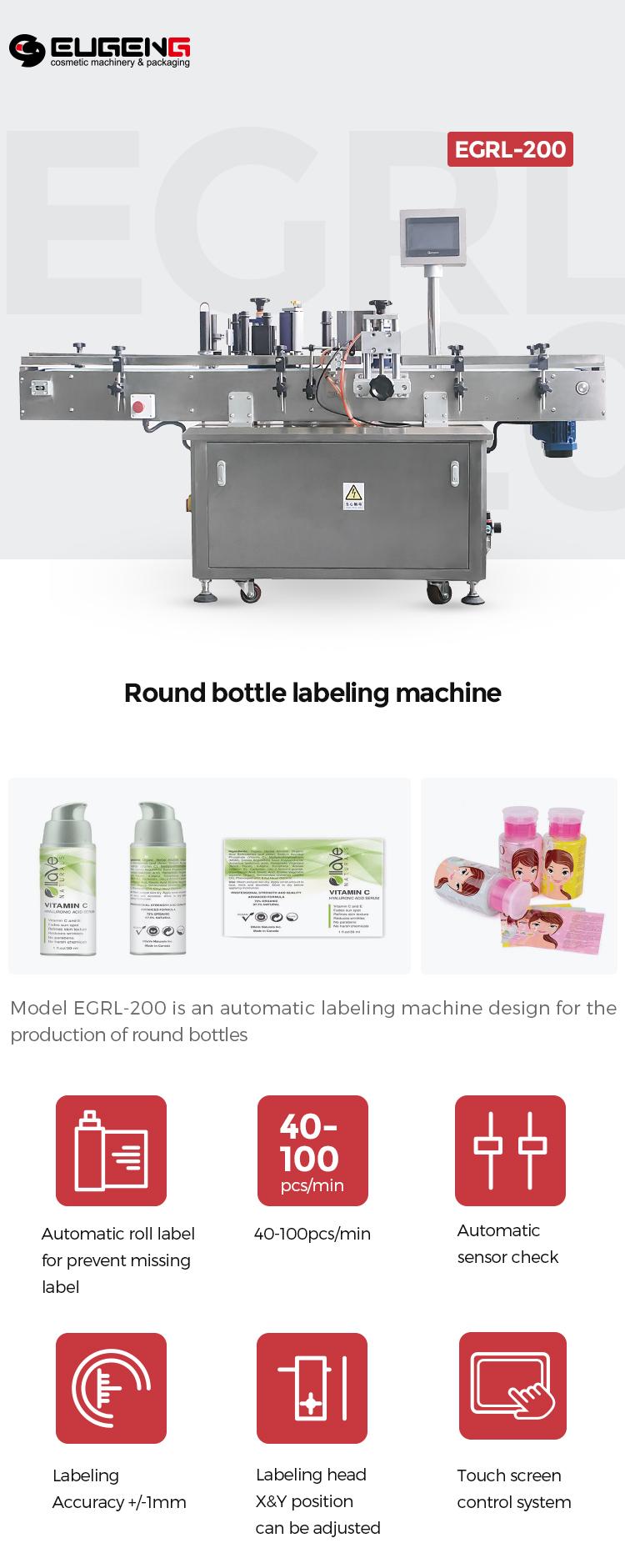 manual stepper motor round bottle sticker labeling machine