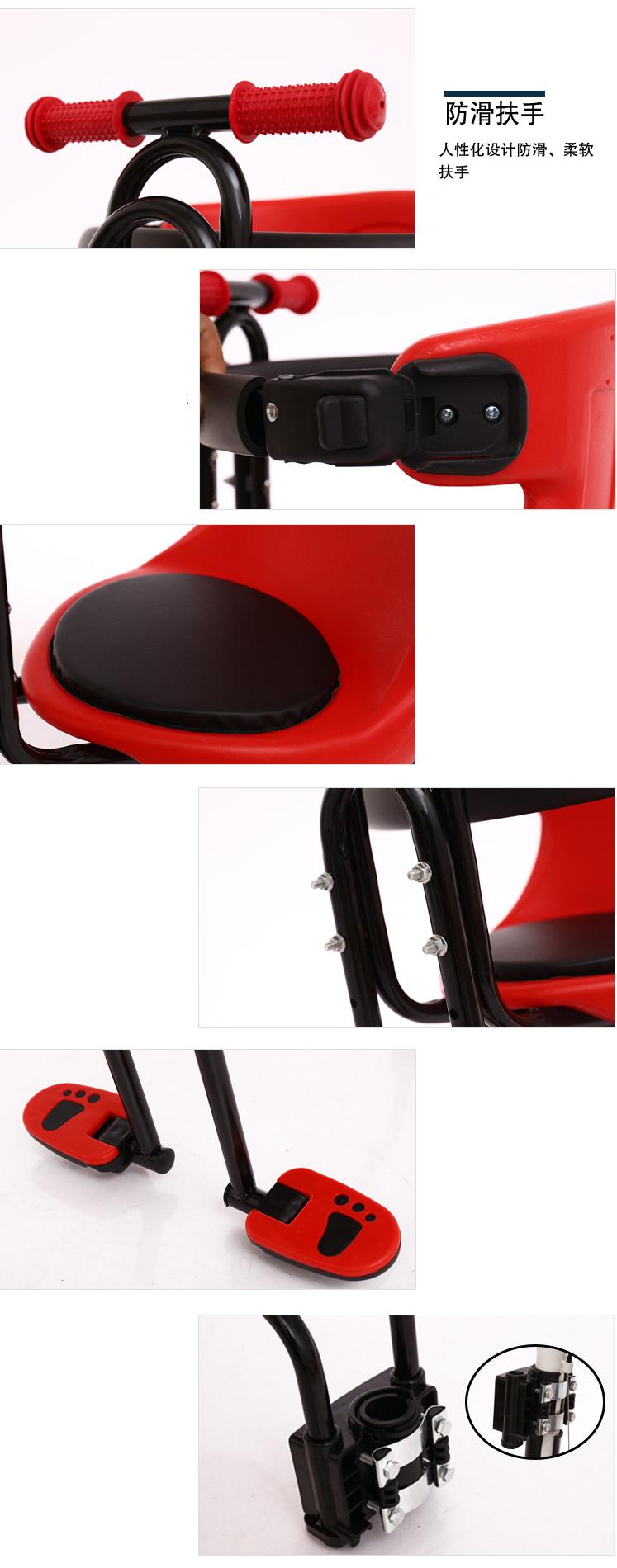Bicicleta asiento de bebé niños niño de seguridad de asiento cojín con resto pedales de pie