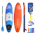"KUDO WHY NOT SUP Series Most Popular Series 10'2"" Inflatable Stand Up Paddle Board"