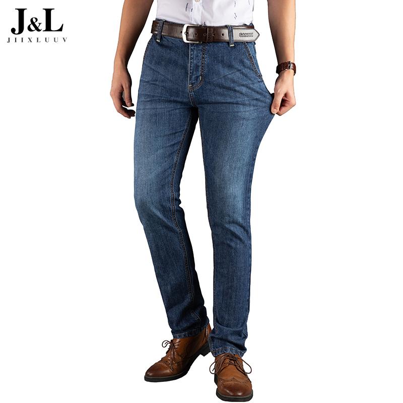सस्ते जींस पुरुषों के लिए थोक थोक जीन पैंट सीधे नाम ब्रांड घंटी नीचे जींस मन में दबा कम कीमत