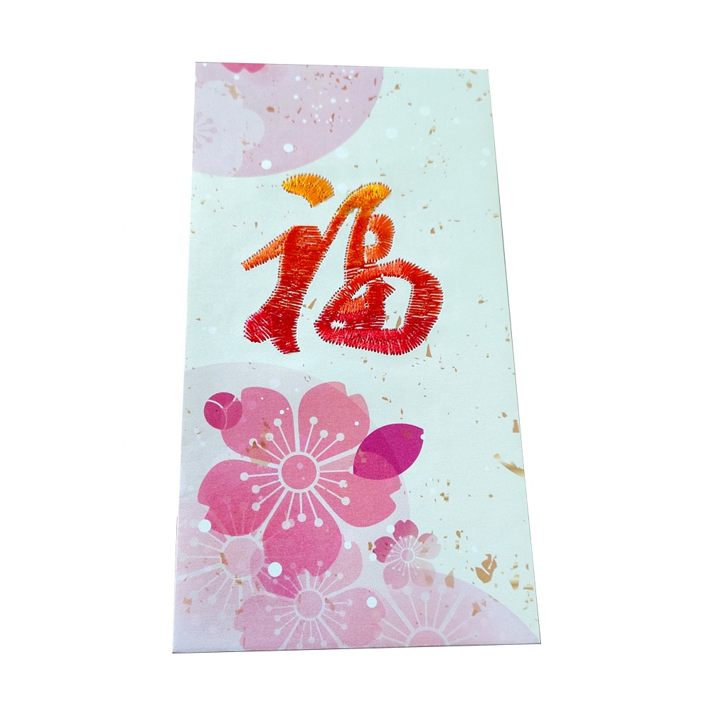 Custom Design Paper Luxury Envelope Packaging Envelope Supplier