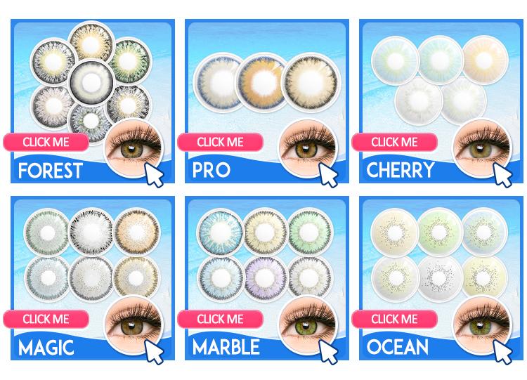 Lareen Collection doré naturel couleur lentilles de contact pour les yeux marron foncé