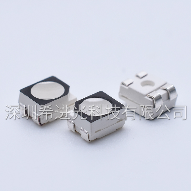 Czinelight Factory Tri-color SMD 3528 RGB Gold Line Led Lighting Diodes Wholesale