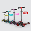 /product-detail/2020-hot-sale-kick-kids-scooter-with-adjustable-child-to-push-scooter-walker-for-baby-walker-scooter-1600054849345.html