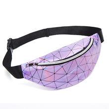 Женские Модные поясные сумки, персонализированные цвета рок-н-ролл, искусственная кожа, мигающая решетка, поясная сумка Nerka Fanny Pack(Китай)