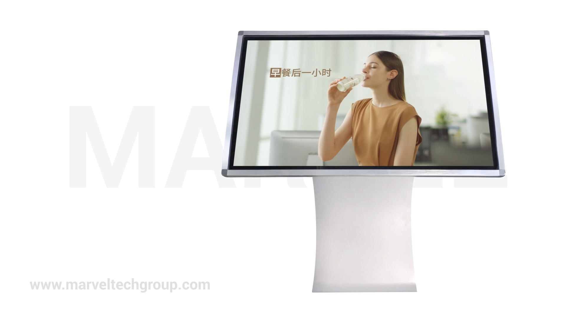 Finger touch infrared smart board, smart whiteboard price for classroom