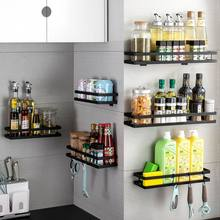 Настенная стойка-полки для хранения из нержавеющей стали для спальни, гостиной, ванной комнаты, кухни, офиса и многого другого(Китай)