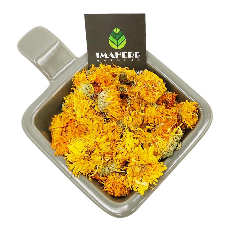 Super Foods Natural Flavour Dried Chamomile Flowers Tea - 4uTea   4uTea.com
