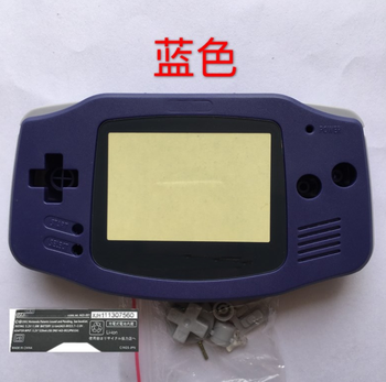 Housing Case Shell for Nintendo GBA for Gameboy Advance Console