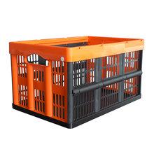 56L PP офисный стол, аксессуары, органайзер для белья, большие складные контейнеры для хранения, корзины для одежды, пластиковые коробки для пр...(Китай)