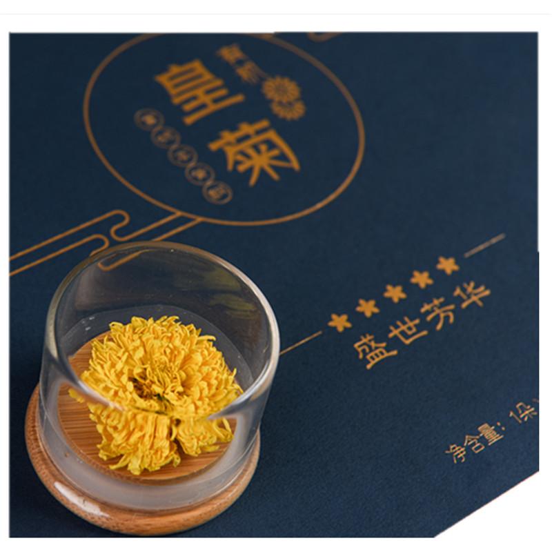 Hand-picked High Quality Famous Superior Yellow Chrysanthemum Tea - 4uTea | 4uTea.com