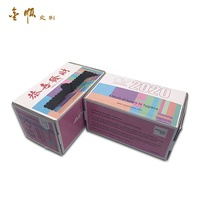 Wholesale Custom printed tissue paper Packaging Napkin box