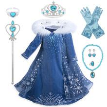Карнавальный костюм принцессы Авроры «Спящая красавица» платье Анны и Эльзы для девочек Детские платья для девочек, вечерние платья на Хэл...(Китай)