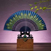 Складной веер, новый веер с принтом в виде Павлиньего пера, китайский стиль, настоящий Шелковый веер, прекрасный складной веер в японском ст...(Китай)