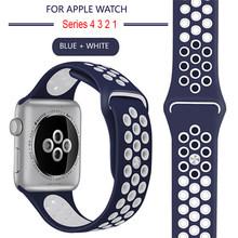 Новый дышащий Силикон Спортивный ремешок для Apple Watch 5 4 3 2 1 42 мм 38 мм резиновые ремешки для Nike + Iwatch 5 4 3 40 мм 44 мм(Китай)