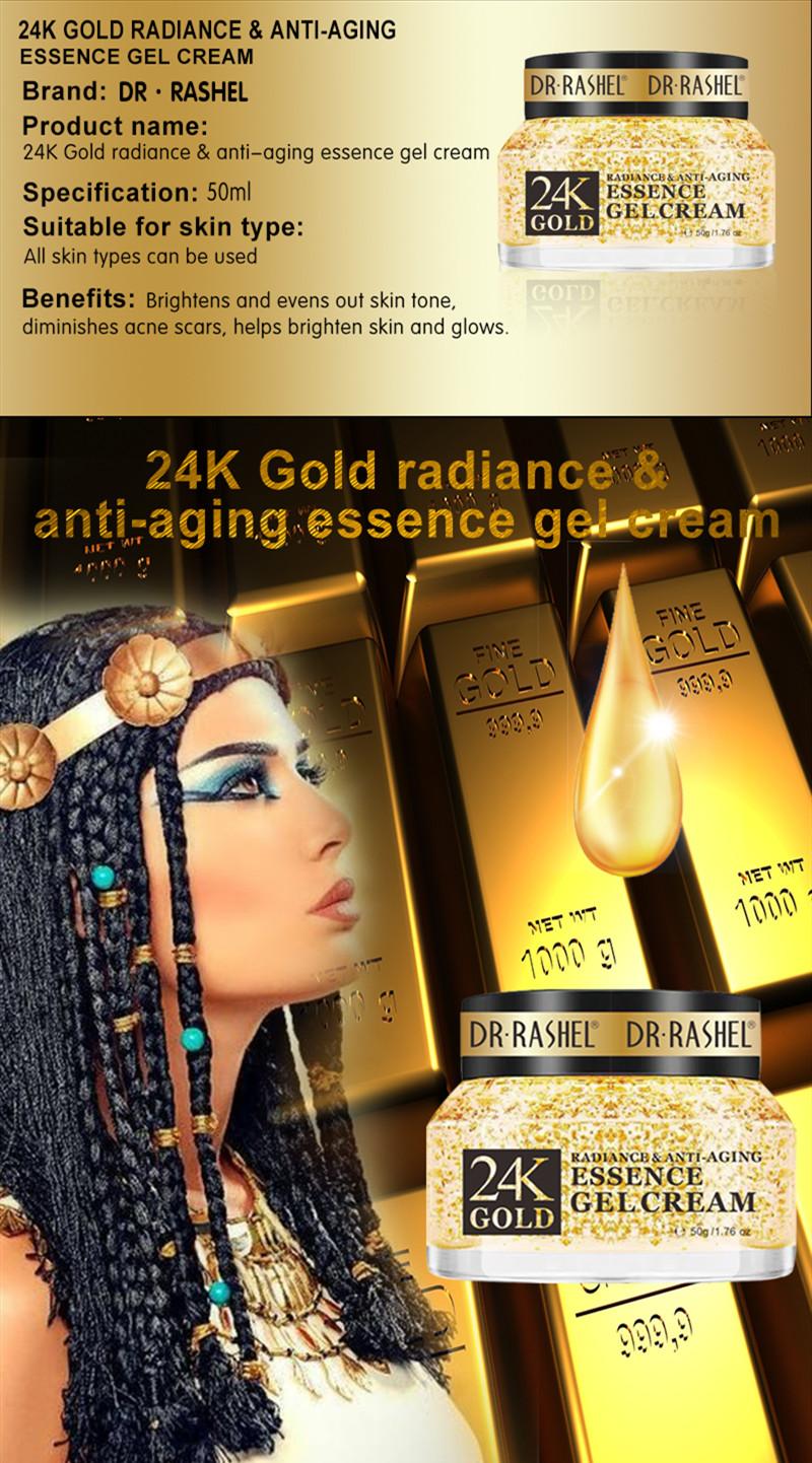 DR RASHEL 24K Gold Radiance and Anti-Aging Essence Gel Cream Factory Supply
