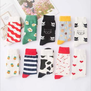 CYSHMILY Wholesale Autumn and Winter New European and American Cotton Sweat-absorbent Sports Men's Tube Socks