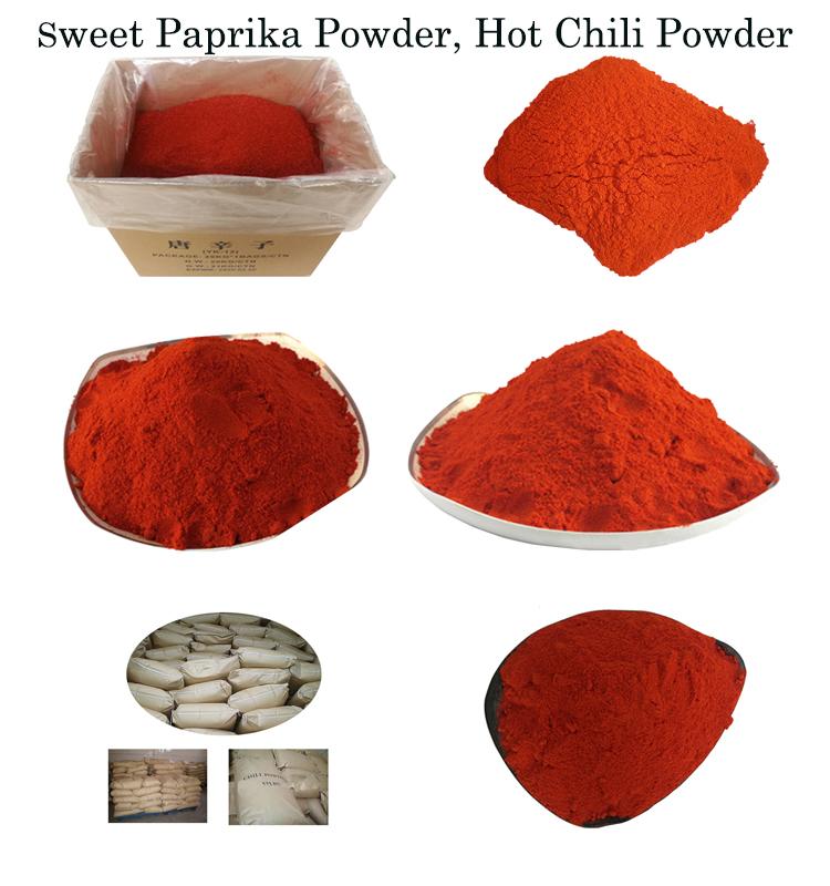 新しい作物パプリカ砕石、チリパプリカ