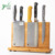 Premium Bamboo Magnetic Knife Strip Holder for Knives, Cutlery for Kitchen