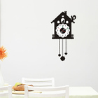 Custom House Shape Decorative Removable Wall Clock Sticker