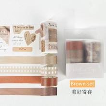 Набор маскировочной клейкой ленты в стиле ретро, 5 шт., 15 мм, 60 мм, винтажные наклейки с цветами для журналов, наклейки с лентами для украшения,...(Китай)