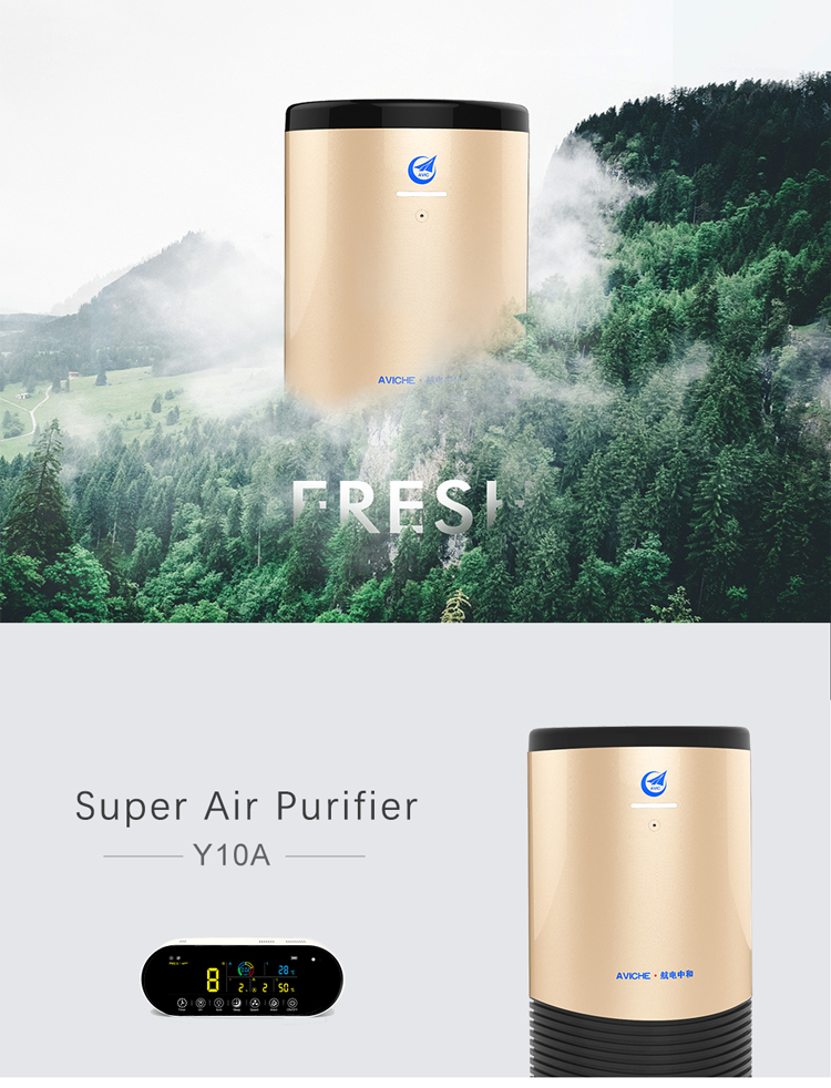 AVICHE new generation medical grade 99.9% sterilization smart air purifier dental