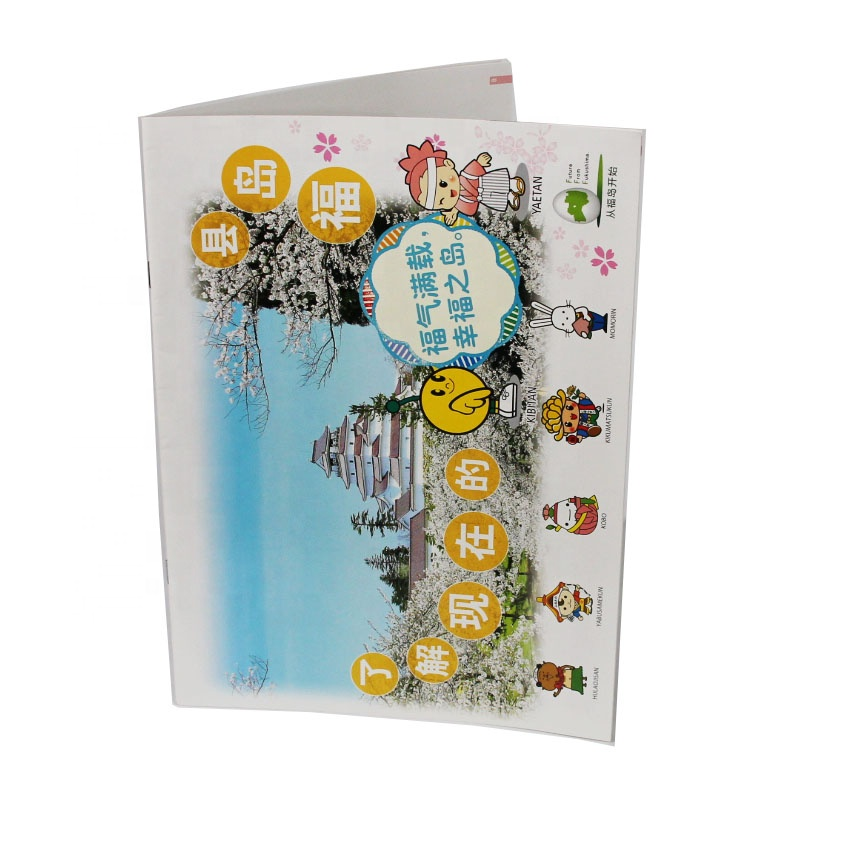 Full Coloring Child Book Printing