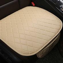 Универсальный кожаный чехол для автомобильного сиденья, чехол на переднее и заднее сиденье, защитный коврик для сиденья, аксессуары для инт...(Китай)