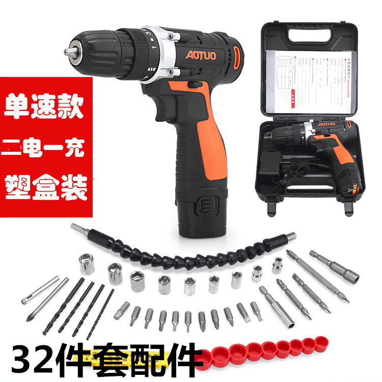 DIY Cordless Drill Power Screwdriver Multi Function Charging Electric Hand Drill Home Industrial Electric Screwdriver