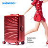 Auto follow trolley suitcase custom hard shell self driving automatic luggage set
