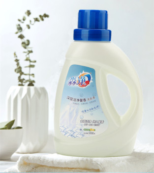 OEM 1kg natural and mild antibacterial laundry liquid household herbal clothes detergent liquid