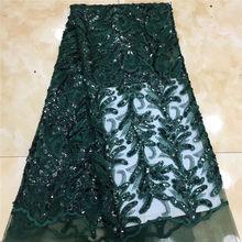 Новый дизайн, африканская кружевная ткань с блестками, оптовая продажа, французская кружевная ткань, Высококачественная нигерийская фатин...(Китай)
