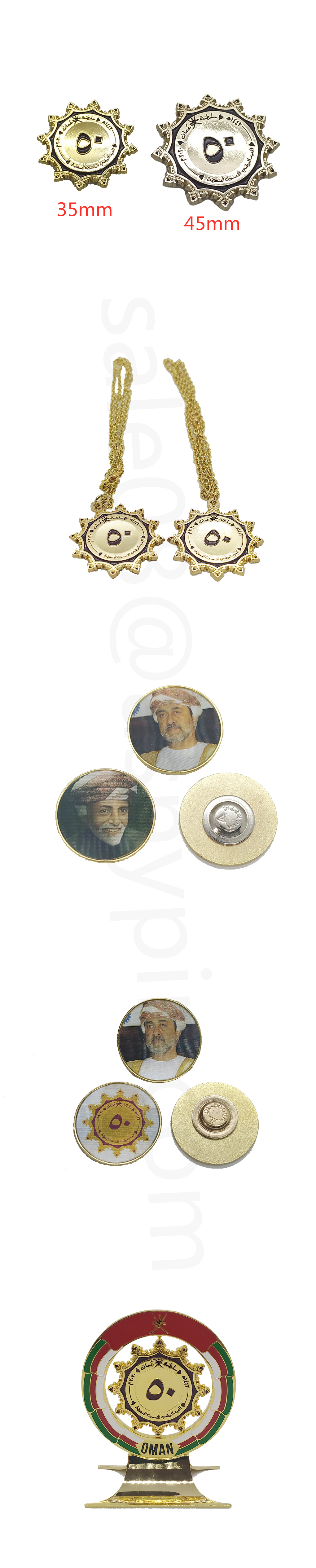 Oman 50th National Day car emblem metal car badge, ready stock