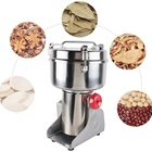 Grain Mill Electric Milling Machine Household Flour Mill Grinder 1000g