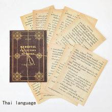 Винтажная бумажная бумага для журналов «сделай сам», скрапбукинг, Корейская, японская, английская, русская наклейка(Китай)